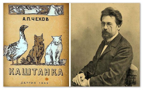 Антон Павлович Чехов - Каштанка - русский и английский параллельные тексты