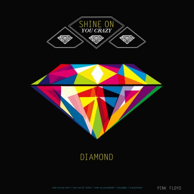 """Перевод песни """"Shine On You Crazy Diamond (part I)"""", исполнитель Pink Floyd"""