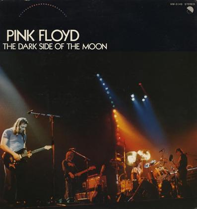 """Текст песни """"Brain Damage"""", исполнитель Pink Floyd"""