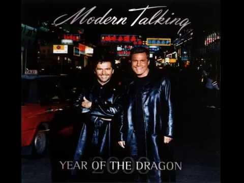 "Текст песни ""Don't take away my heart"", исполнитель Modern Talking"