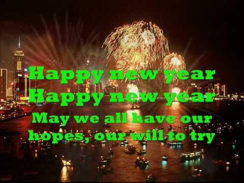 """Текст песни """"Happy New Year"""", исполнитель ABBA"""