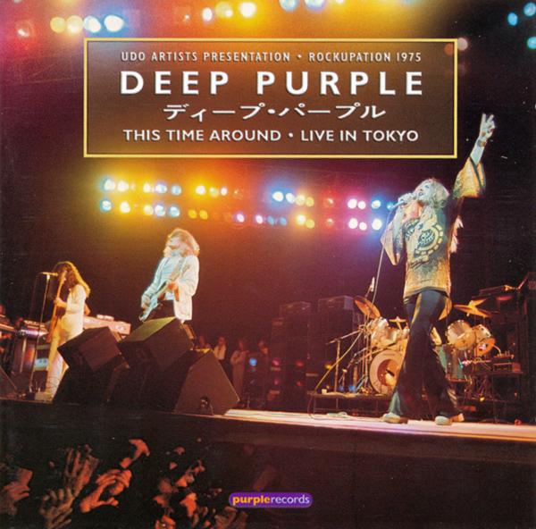 "Текст песни ""This time around"", исполнитель Deep Purple"