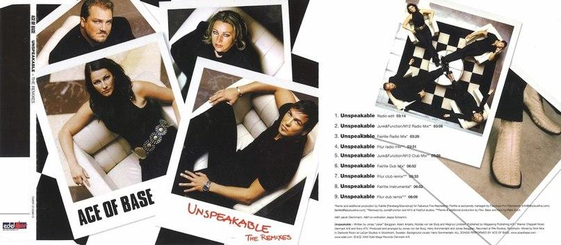 """Текст песни """"Unspeakable"""", исполнитель Ace of Base"""