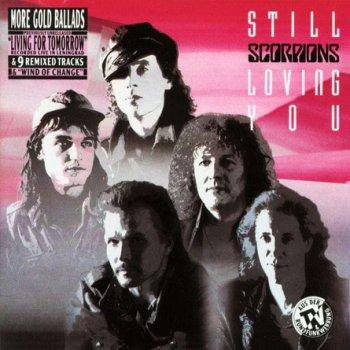 """""""You and I"""", исполнитель Scorpions"""